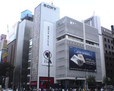 sede sony sony cede gli uffici di tokyo av magazine