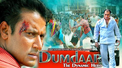 film mika youtube full movie dumdaar the dynamic hero hd darshan dubbed hindi