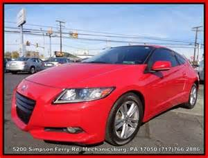 Electric Cars For Sale In Pa Hybrid Electric Cars For Sale Pennsylvania Carsforsale