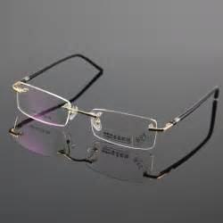 Frame Bridge Glasses rimless eyeglasses mens louisiana brigade