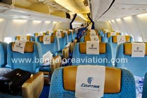 United Airlines Baggage Info by Egyptair Seat Maps Seatmaestro Com