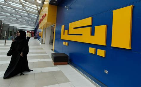 ikea company swedish icon ikea is really a dutch charity al jazeera