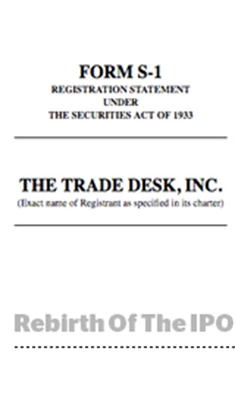 the trade desk ipo the trade desk financials revealed files s 1 aims to