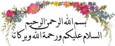 By islamic net published 03 10 2012 full size is 465 215 190 pixels