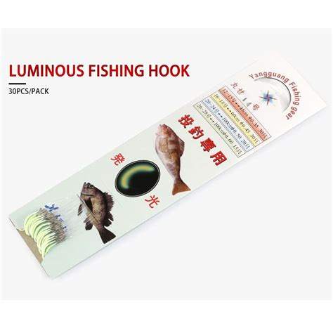 dagezi kail pancing luminous glow in the fishing hook 30pcs size 12 jakartanotebook