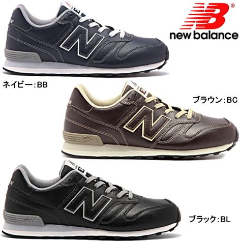Harga New Balance 368 Black lead walking pavilion rakuten global market 368 new