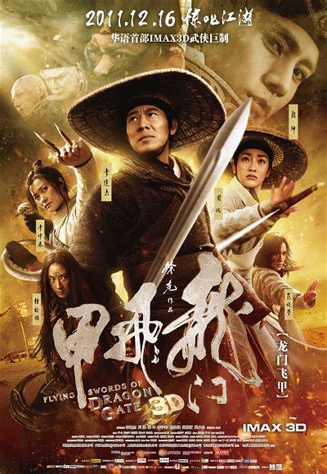 film china gate hindi flying swords of dragon gate 2011 in hindi full movie