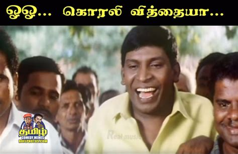 templates for memes in tamil the gallery for gt vadivelu comedy dialogues in tamil text