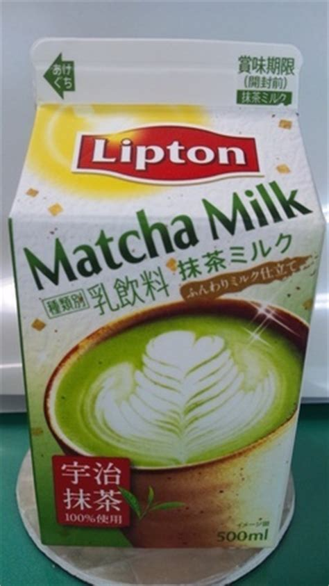 Thai Tea Matcha Coffee Choco 22 best images about recipes tea cocoa chocolate on green smoothie recipes