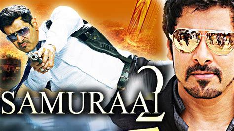bollywood movies biography 2016 samurai 2 2016 full hindi dubbed movie 2016 vikram