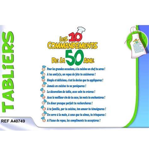Exemple De Lettre D Invitation Humoristique Modele Texte Humoristique Anniversaire 50 Ans Document
