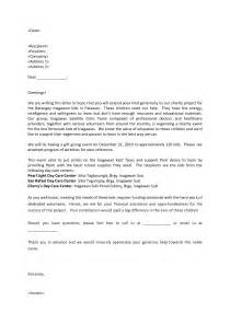 Charity Chain Letter charity support letter template reference letter charity volunteer
