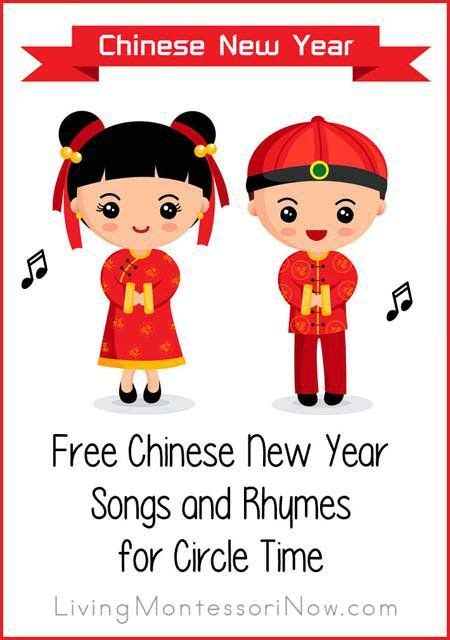 87 best images about kids chinese new year activities on