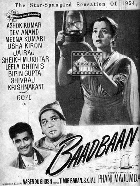 Download Baadbaan (1954) Mp3 Songs for free| HindiSong.cc