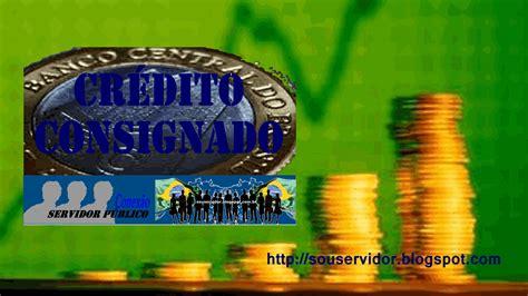 aumento de aposentados e pensionistas 22 04 2015 youtube conex 227 o servidor p 250 blico previd 202 ncia social quot responde quot ao