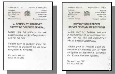 vaarbewijs dienstboekje varen op belgische scheepvaartwegen inshore yachting