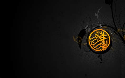wallpaper ayat al qur an bergerak islamic wallpapers pictures images