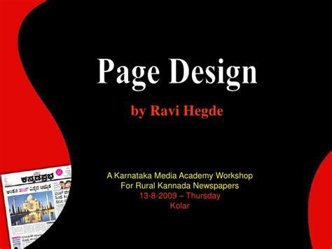 newspaper layout design basics newspaper page design basics