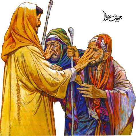 Jesus Healing Blind Jesus Heal The Blind Men By Joeatta78 On Deviantart