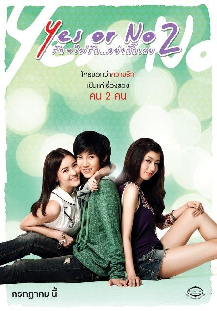 film remaja thailand yes or no yes or no 2 yaak rak yaa gak loey 2012 filmweb