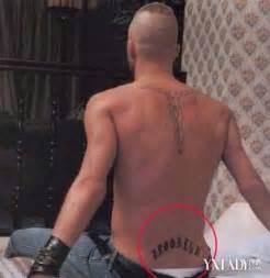 tattoo beckham cuello 贝克汉姆后背纹身 贝克汉姆纹身图案 贝克汉姆纹身图片