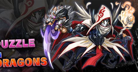 best hack puzzle dragons best hack cheats free hacks