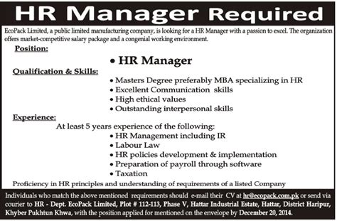 Mba Vs Masters In Human Resources by Masters In Human Resources Autos Post