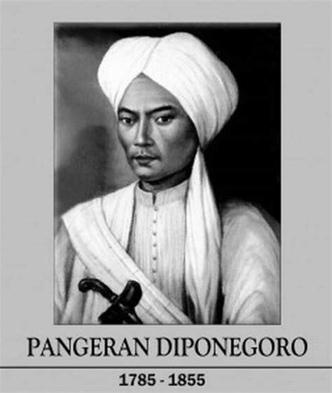 biografi pangeran diponegoro bahasa sunda nggak pakai nama asli dan istrinya banyak ini 8 fakta