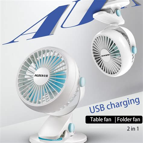 clip on fan for bed aux mini usb charging electric fan home student dorm bed