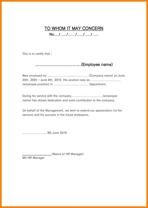 how to write a cover letter to whom it may concern military