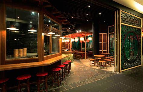 design zen cafe interior design new shanghai charlestown australian