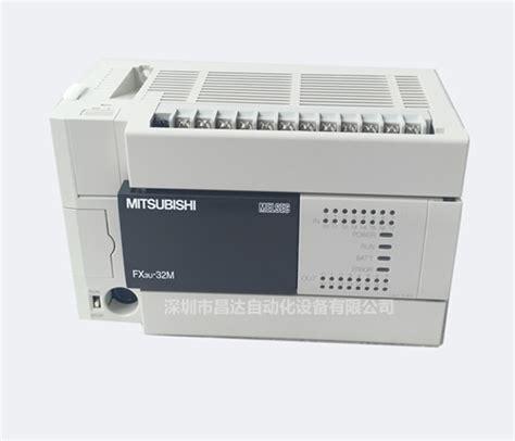 Mitsubishi Plc Fx3u 32mt Es A fx3u 32mt es a fx3u系列 三菱plc 深圳市昌达自动化设备有限公司