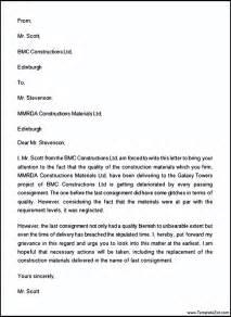 Complaint Letter Format For Bmc Complaint Letter Format Templatezet