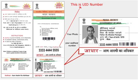 Address Search By Pan No How To Track Aadhar Status And Aadhaar Card