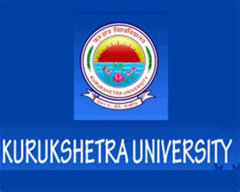 5 Year Integrated Mba In India by Kurukshetra Mba 5 Years Integrated Entrance