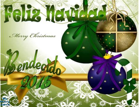 imagenes bonitas de feliz navidad 2015 navidad 2015 felices fiestas