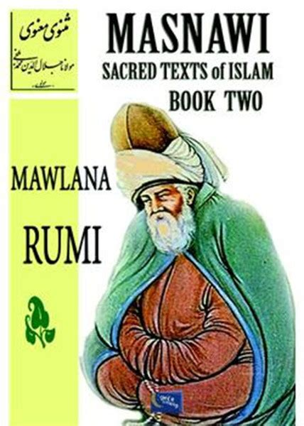 Masnavi Book Two masnawi sacred texts of islam book two d r k 252 lt 252 r