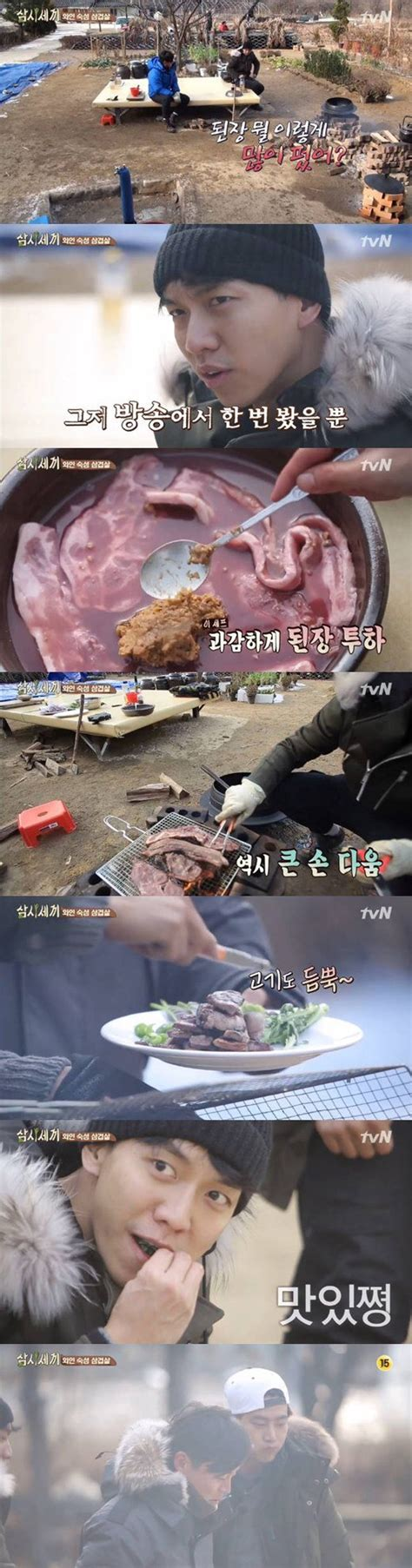lee seung gi three meals a day three meals a day lee seung gi s wine and soy sauce pork