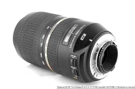 Tamron Sp Af 70 300mm F 4 5 6 Di Ld Macro For Nikon Pt Halo Data tamron sp af 70 300 mm f 4 5 6 di vc usd