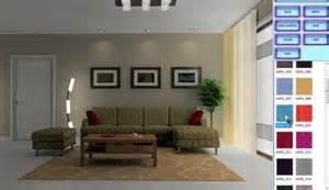 interior design software blog by www smarthomestudio com