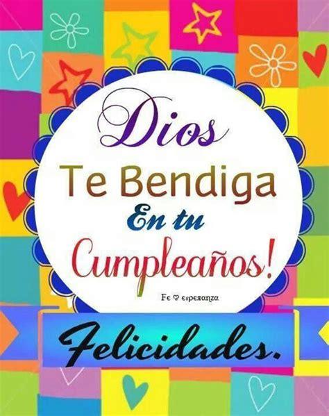 imagenes para tu cumpleaños feliz cumplea 241 os con mensajes cristianos parte 1 ツ