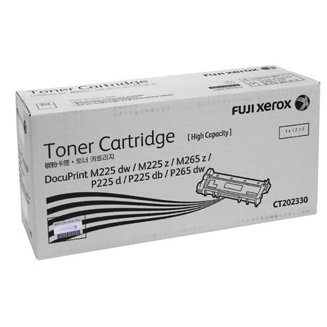 Toner Fuji Xerox cartridge store