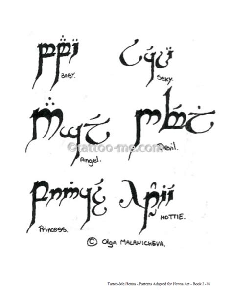 elvish tattoo creator tattoo me designs ebook 201 tattoo me