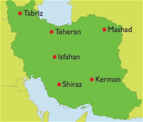 nomi persiani elioarte localit 224 e nomi dei tappeti persiani tabriz
