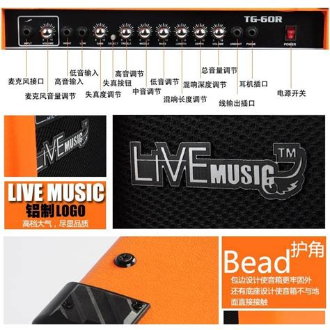 Live Tg 40r Electric Guitar Lifier Reverberation 3 Port 40w With Player live tg 60r electric guitar lifier reverberation 3 port 60w black orange