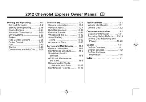 car repair manuals online free 2012 chevrolet express 2500 engine control service manual 2012 chevrolet express free manual download dodge trailer wiring harness