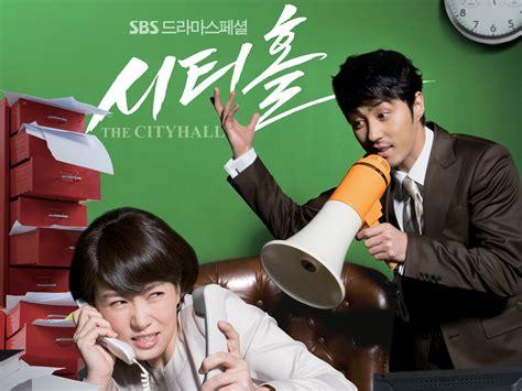 film ve drama city hall korean dramas i ve seen pinterest drama