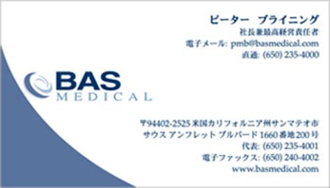 Japanese Business Card Translation Sles Exles Japanese Business Card Template
