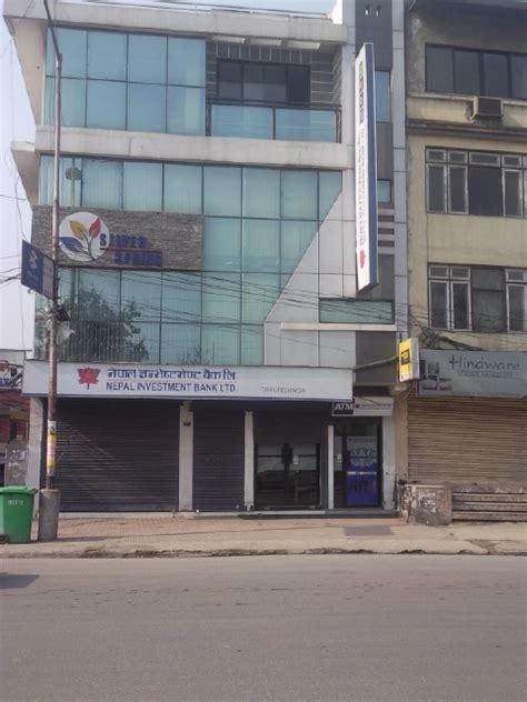 nepal banijya bank nepal investment bank limited nepal