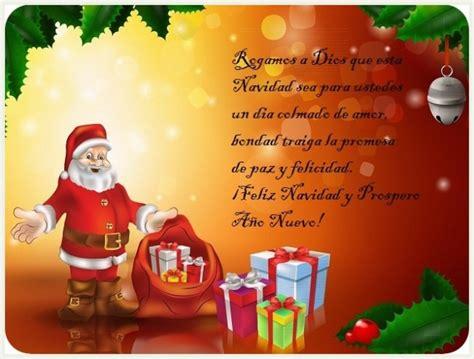 imagenes para dedicar por navidad imagenes para facebook 2018 frases y textos bonitos